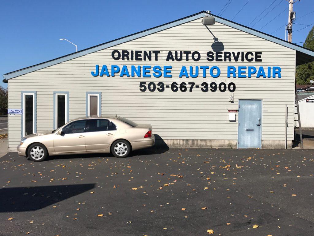 gresham auto repair orient